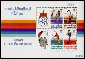 Thailand 1135a MNH SEA Games, Volleyball, Gymnastics, Bowling
