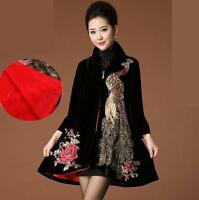 Chinese Womens Sequins Embroidery floral long Trench coat Parka dress Ladies NEW