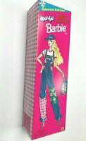 BARBIE KOOL-AID WACKY WAREHOUSE DOLL SPECIAL EDITION VTG MATTEL 1995 NIB NRFB