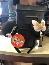 Disney Parks Chinese Lunar New Year Minnie Mouse Ears Headband Butterfly Hat