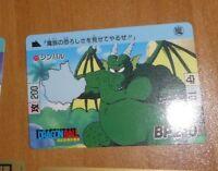 DRAGON BALL Z DBZ HONDAN PREMIUM VOL.1 CARDDASS CARD CARTE 71 JAPAN 2008 NEUF