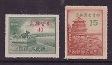 China 1949 Peiping Summer Palace Scenery Silver Yuan Issue, MNH, Chan # S31-32