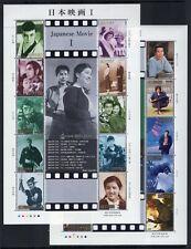 JAPAN 2006 SCOTT 2967-68 MOVIE SCENES SAMURAI GUITAR KIMONO GODZILLA -FreeShpUSA
