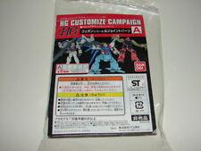 Bandai 1/144 HG Customize Campaign (2013) Set A! Gundam Gunpla