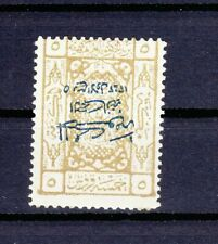 SAUDI ARABIA HEJAZ 1925  SG 112a   ERROR: OPT  INVERTED  MLH *