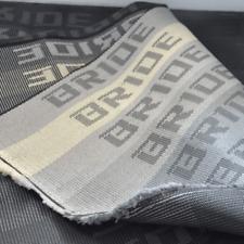 Bride Fabric Seat Material Skyline Civic Supra Evo Impreza 200sx RX7 MX5 S15 JDM