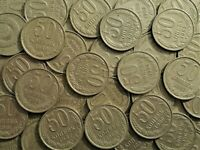 LOT OF 100 pcs 50 kopek old USSR Soviet Russia coins, mostly 1980 ies