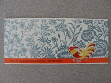 Hong Kong 1993 Year of the Cock Stamp Booklet, Mint Never Hinged