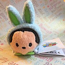 Disney Tsum Tsum Plush Mini 3.5 EASTER EXCLUSIVE Mickey Mouse