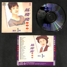 Taiwan Feng Fei Fei 鳳飛飛 凤飞飞 Chinese Oldies Compilation Vol.1 CD FCS8233