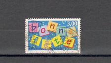 FRANCIA 3045 - FRANCOBOLLO X BUONE FESTE 1997 - MAZZETTA DI 10 - VEDI FOTO