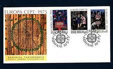 GREECE - GRECIA - 1975 - Europa: quadri