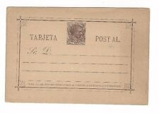UPSS #4a Mint Spanish Philippines Postal Card with Error POST AL, Very Rare