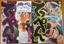 LOT 2 MANGAS JAPONAIS en VO JAPAN n° 3 & 9 EDITION YOUNG JUMP COMICS SPECIAL YJC