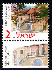 Israel 1442 tab, MNH. Buildings and Historic Sites: Sha'ar HaGay, 2001