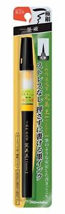 Kuretake Zig XO50F-10B Cambio Fine Brush Pen, Black