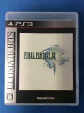 PS3 Final Fantasy XIII Ultimate Hits (Japan Import) -1846-207-003