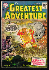 MY GREATEST ADVENTURE 18 DC | Buy 3 or more comics for free shipping