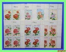 Vietnam Roses Set 7 Block 4 MNH NGAI