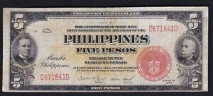 US Philippines 5 Pesos Pres. McKinley 1936 Treasury Certificate SN# D871841D