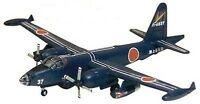 F-toys 1:300 Famous Wing Collection Vol 2   Japanese P2V-7 Lockheed Neptune (2A)