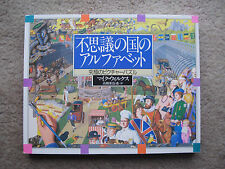 The Ultimate Alphabet Workbook Mike Wilks Japanese edition Annotated Puzzle Book