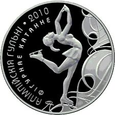 Belarus / Weißrussland - 20 Rubles Figure Skating