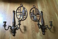 Vintage Syroco Wood Colonial Wall Plaques W/Matching Pair Candle Sconces.