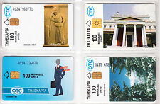 4 TELECARTE / PHONECARD EUROPE .. GRECE PACK/MIX FIRST 1994-1995 CHIP/PUCE
