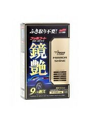 Soft99 Fusso Coat Mirror Shine 9th Waterproof and Shine Wax for Dark Color Car