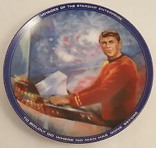 Star Trek ~The Hamilton Collection~SCOTTY Engineering Officer~ Collector's Plate