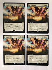 MTG - 1x Heliod's Intervention Extended Art Japanese Non Foil Theros Beyond NM