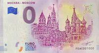 BILLET 0  EURO  MOCKBA - MOSCOW RUSSIE   2019  NUMERO 1000