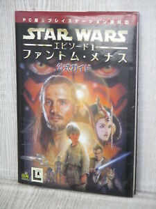 STAR WARS Episode 1 Phantom Menace Official Guide PC PS 1999 Book SB75