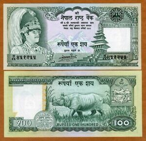 Nepal, 100 Rupees, ND (1981-), P-34c, Sign. 11 UNC > King Birendra, Rhino