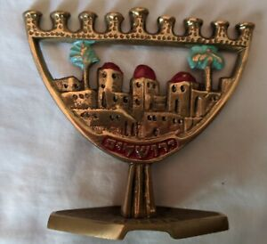 old Jerusalem Israel brass miniature Hannukah menorah, uses birthday candles,
