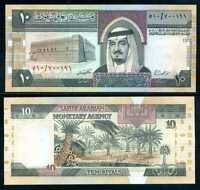 SAUDI ARABIA 10 RIYAL 1984 P 23 UNC