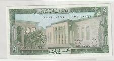 Libanon 5 Livres UNC Banknote