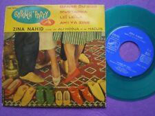 ZINA NAHID Mustapha RARE SPAIN EP 1960 Arabic Femme Singer ALI ODJA Green Vinyl