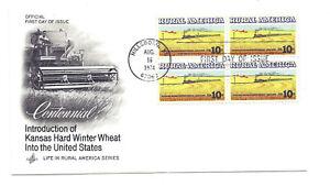 1506 Rural America  Kansas Winter Wheat + Train ArtCraft block of 4 FDC