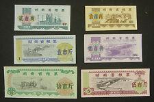 China Hunan Province Coupons A Set of 6 Pieces 1974