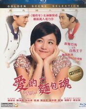 The Soul of Bread Blu Ray Michelle Chen Anthony Neely Chen Han Tien NEW Eng Sub