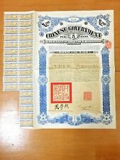 CHINA CHINESE GOVERNMENT 1912 £20 GOLD BOND LOAN WITH COUPONS UNCANCELLED