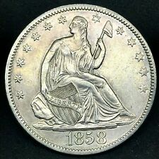 1858/185  Type 1 Variety VP-003  Seated Liberty Half Dollar Silver Coin- Scares