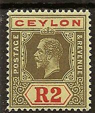 CEYLON 1912-25 KGV 2R INVERTED WMK SG316cw MNH