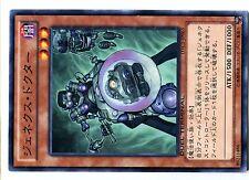 YUGIOH NORMAL PARALLELE CARD DUEL TERMINAL N° DTC1-JP065 Genex Doctor