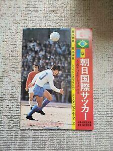 Asahi International Soccer 1974 JP / Juventus (Brazil) / Constanta Program