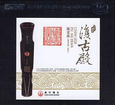 Chen Leiji – Fu GU DIAN-uhqcd-tyuhqcd 15002-Plays On Usual CD Player!