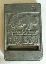 VINTAGE METAL ADVERTISING PRINTING PRESS STAMP Wood Block Car Lowe Brothers