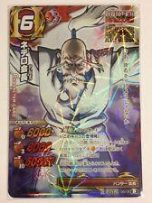 "Miracle Battle Carddass HHEX02 Hunter×Hunter Netero ""HHR"""